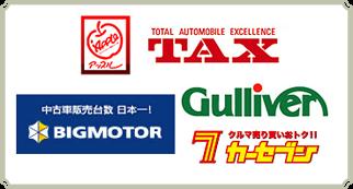 car_company