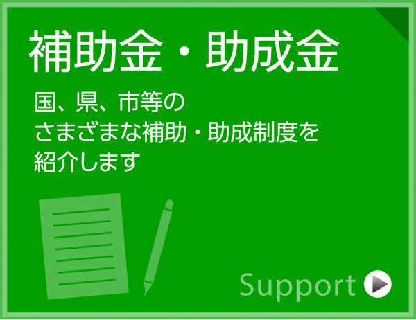 button_support[1]