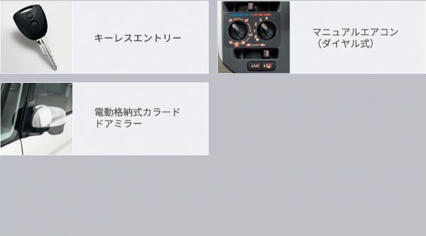 13_01_04_option