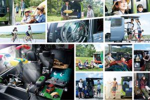 軽自動車_camp