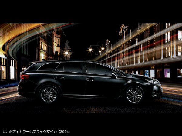 carlineup_avensis_gallery_2_01_lb1
