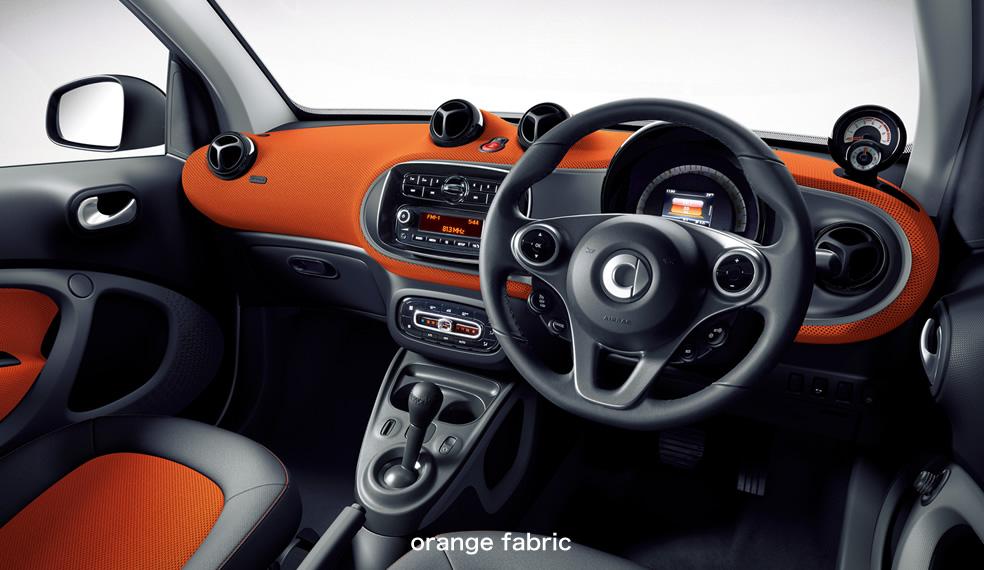オレンジ ファブリック