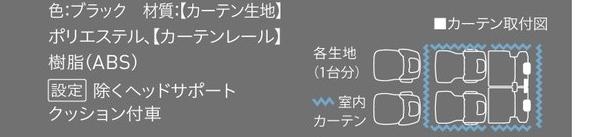 スクリーンショット(2018-02-15 14.00.59)