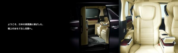 carlineup_vellfire_customize_royallounge_cover_pc