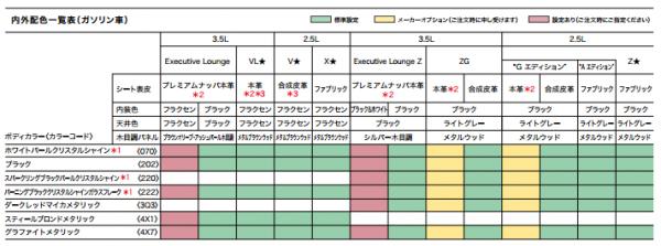 スクリーンショット(2018-02-13 13.45.54)