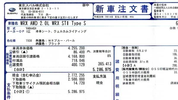 1999944_m1