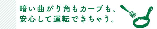 sijyo_03