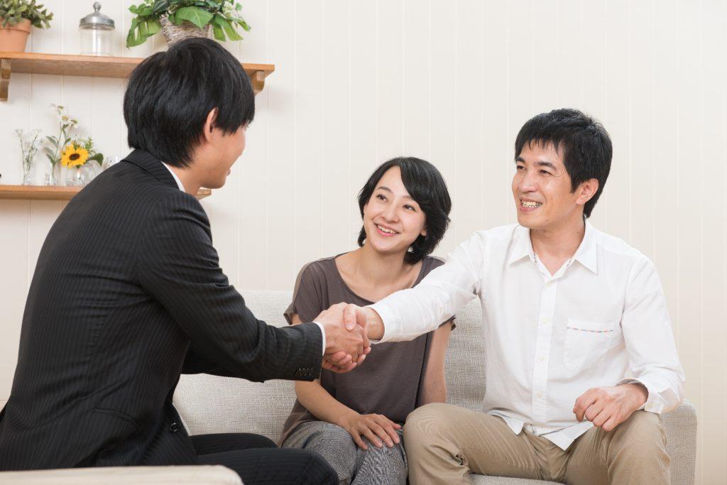 夫婦での契約