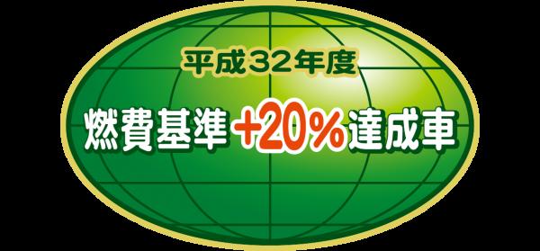 img_standard_32_20percent
