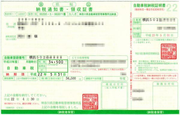 cc594d10-5bfd-4fef-b020-fba6b65734cd