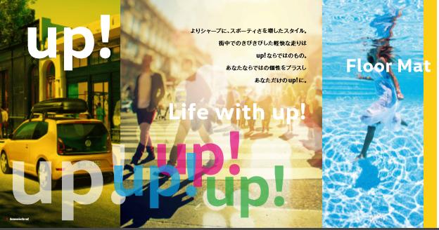 upupup
