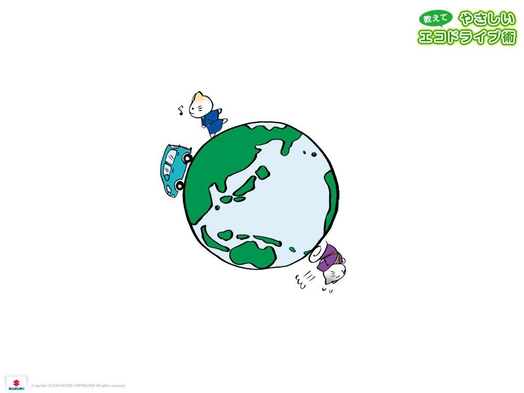 ECO師匠と地球環境