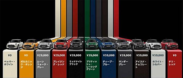 color_18