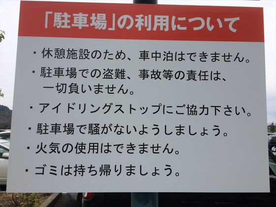 mitinoeki_koube