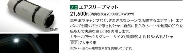 スクリーンショット(2018-02-09 16.54.18)