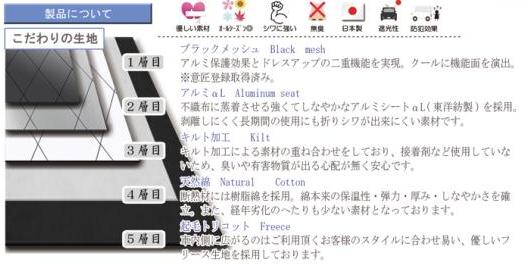 スクリーンショット(2018-02-09 16.05.07)