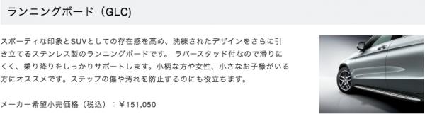 スクリーンショット(2018-02-20 19.46.06)
